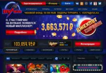 онлайн казино на деньги slot4money net