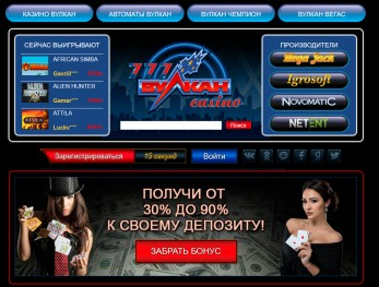 5 sizzling hot слот
